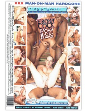 DVD-Ebony Cock Ivory Ass