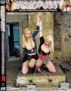 DVD-WIRED PUSSY Switch: Lorelei Lee vs Anette Schwarz